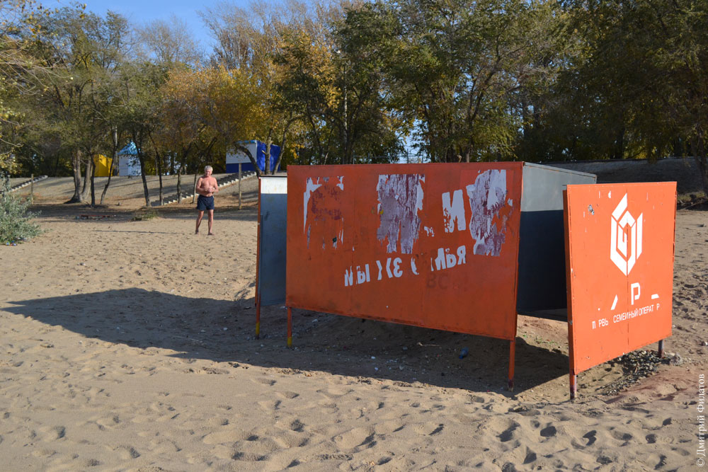 Под в пляж кабинка фото 696-727