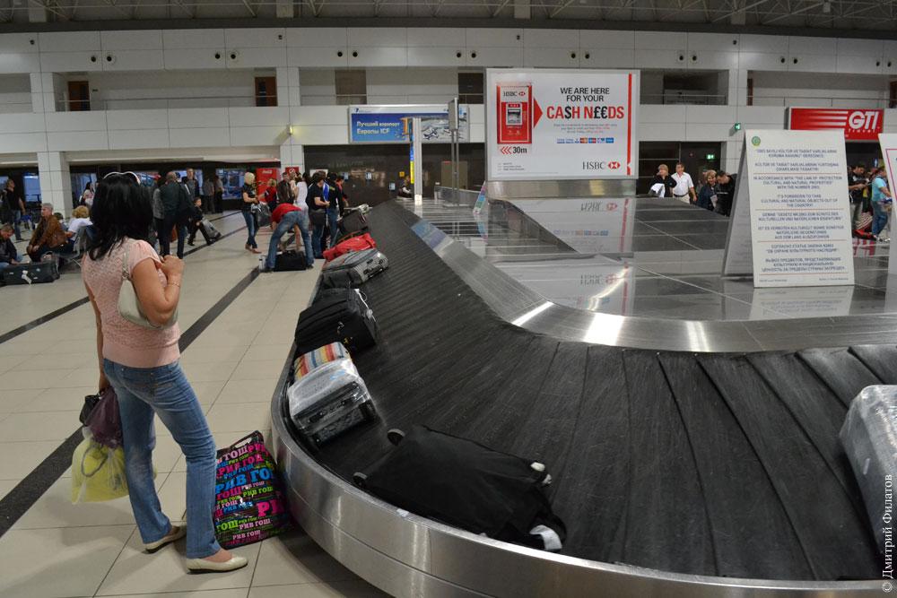 Нужно ли получать багаж при пересадке